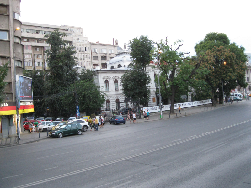 Bucharest City Museum