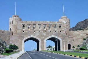 Muscat Road Gate