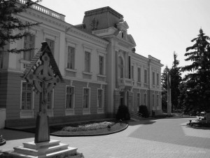 Ramnicu Valcea city hall