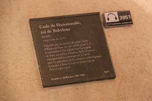 Code of Hammurabi - explanation