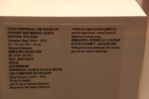 Imperial table clock with gilt bronze hatstand - explanation