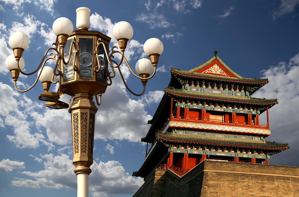 Zhengyangmen Gate (Qianmen), located at the south of Tiananmen Square in Beijing, China