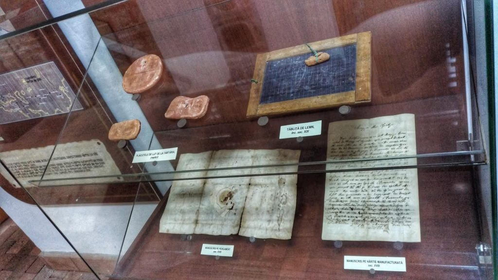 The Museum of Time and Old Romanian Book, Targoviste, Romania - interior