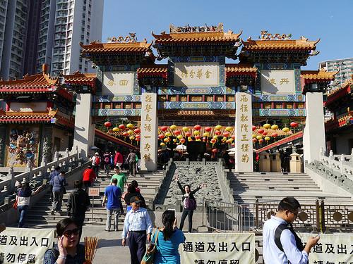 is hong kong an ideal place Lonely planet : un guide de référence pour découvrir hong kong  infos pratiques, transports, visas, incontournables à visiter, hébergements, itinéraires.