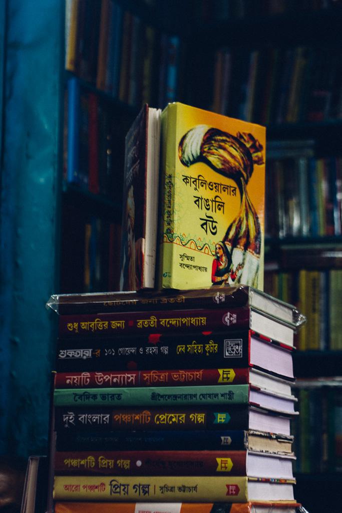 Kolkata books