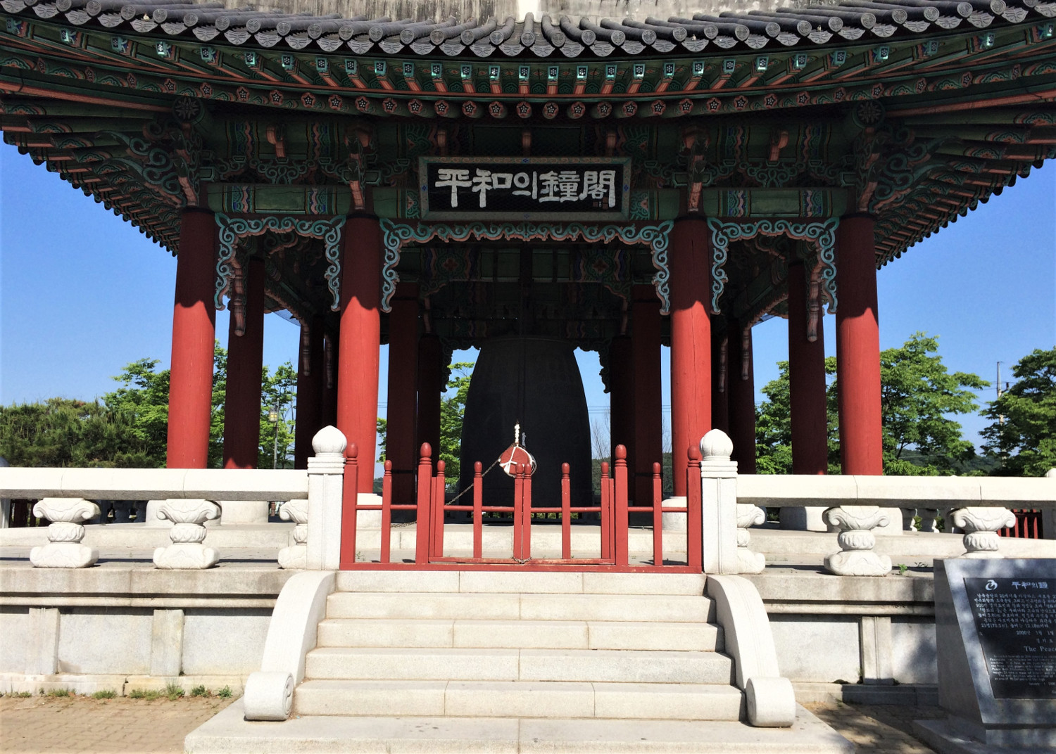 Temple built on the DMZ