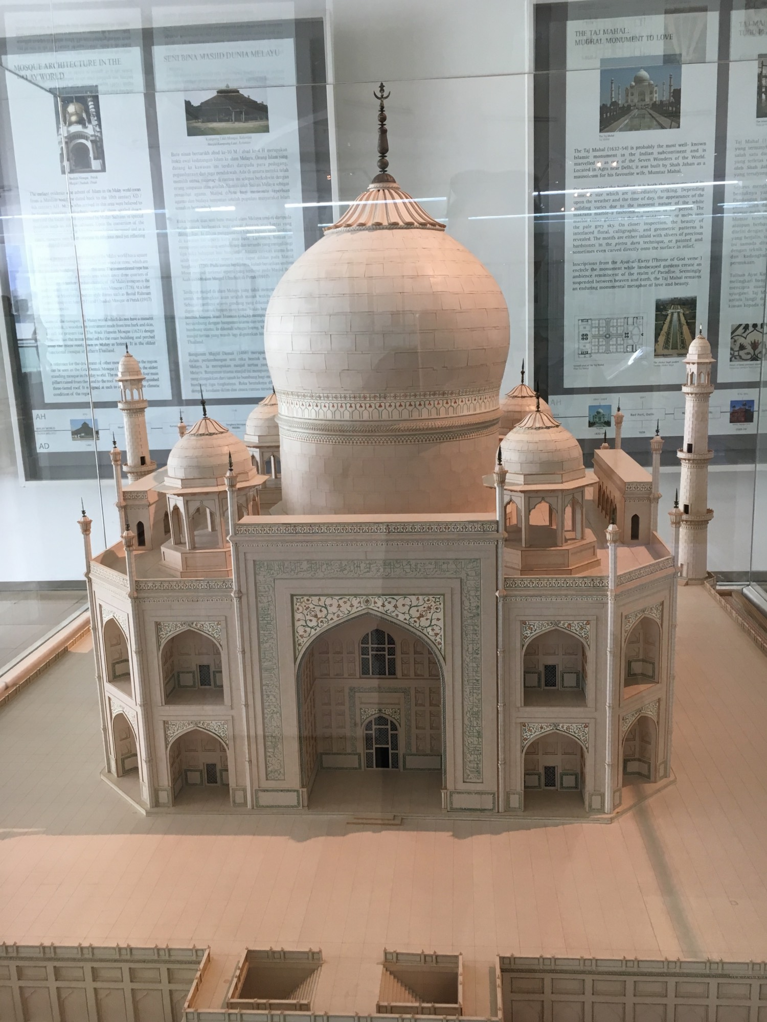 Mosque model at Islamic Art Museum in Kuala Lumpur. Wondering what to see in Kuala Lumpur in 2 days? Here's your perfect 2-day itinerary for KL. #kl #malaysia. #klitinerary #2daykualalumpur #kualalumpurguide #kualalumpurtraveling #kualalumpuritinerary #klitinerary